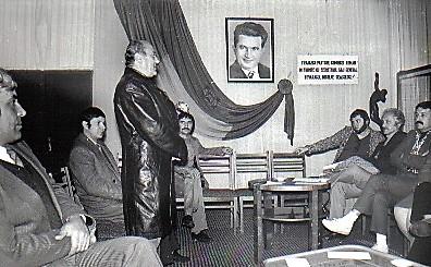 14 1985 Colocviile Tirgu Neamt